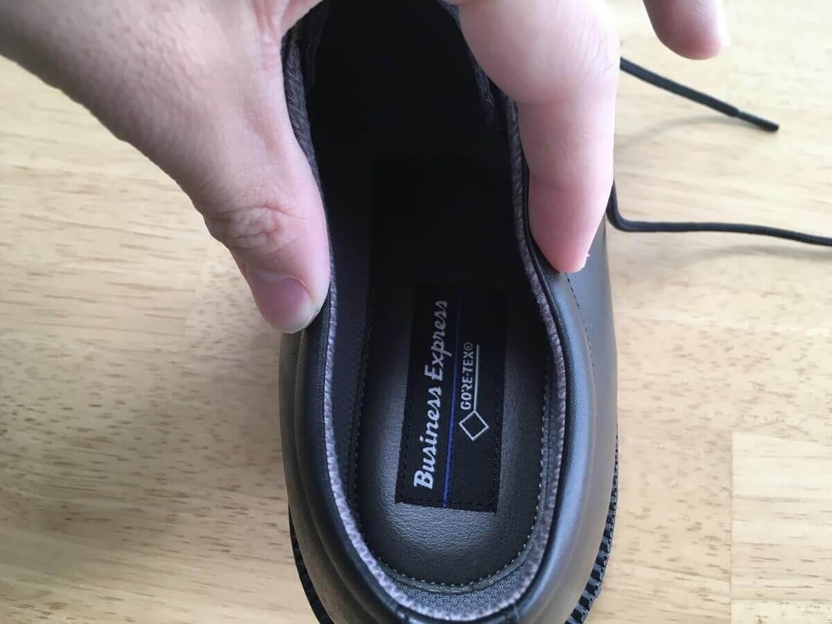 革靴 履き口
